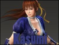 6-Kasumi