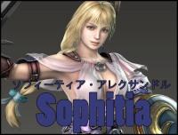 8-Sophitia