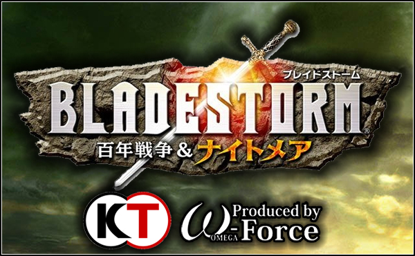 Bladestorm-nightmare-news-1