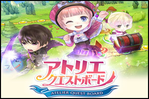 atelierquestboard-top-1