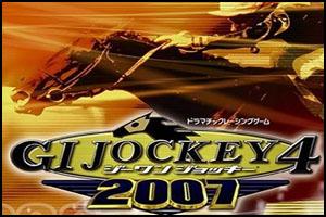 g1jockey2007-top-1