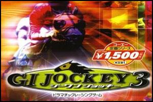 g1jockey3-top-1