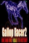 gallop2-1