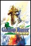 gallop6-1