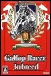 gallop7-1