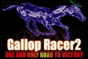 gallopracer2-top-1