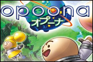 opoona-top-1