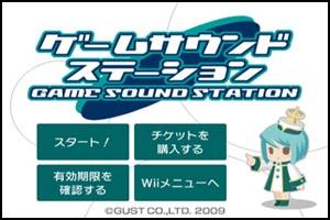 soundstation-top-1