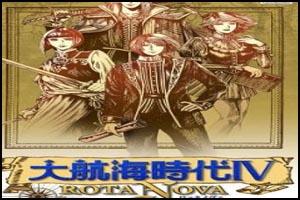 uw4nova-1