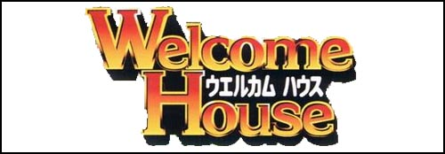 Welcomehouse-1