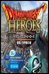 dragonqheroes-1