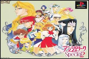 Angelique Special 2-1